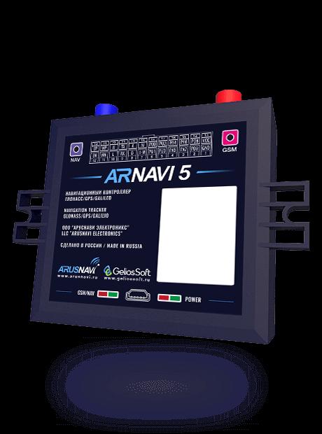 Терминал AT ARNAVI 5