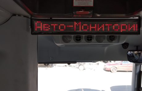 ИСКРА установка маршрутных указателей