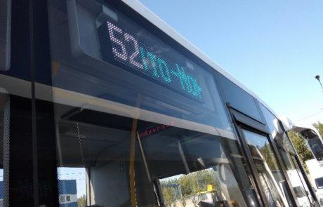 Установка маршрутных указателей автотранспорт