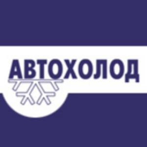 Кондиционеры Autoholod