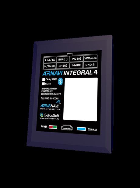 ARNAVI INTEGRAL 4